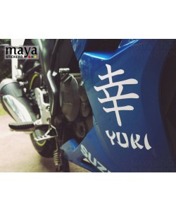 Japanese Happiness symbol sticker on gixxer sf