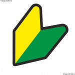 JDM Wakaba leaf Sticker for Japanese Cars and Bikes