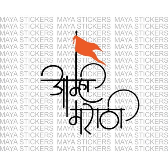 Amhi Marathi आम्ही मराठी Die Cut Dual Color Decal Sticker