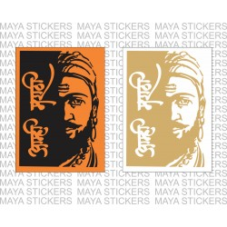 Amhi Marathi (आम्ही मराठी) sticker with Shivaji Design