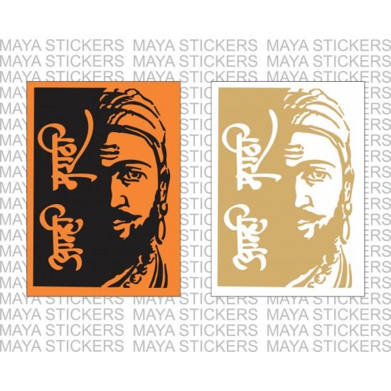 Amhi marathi आम्ही मराठी sticker with shivaji design