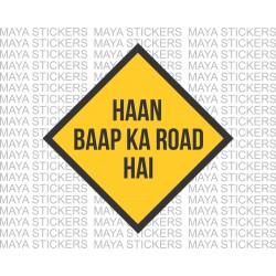 Baap ka road funny desi sticker for bikes and cars