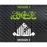 Masha Allah islamic decal sticker for bikes, cars, laptops
