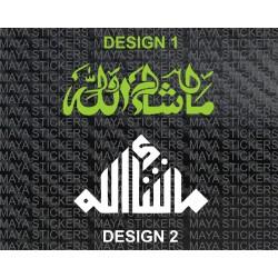 Masha Allah islamic decal sticker for bikes, cars, laptops