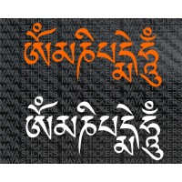 Om Mani Padme hum in Tibetan alphabets decal for cars, bikes laptops