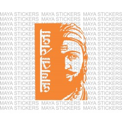 Janata Raja Shivaji Maharaj sticker for cars, bikes, laptop