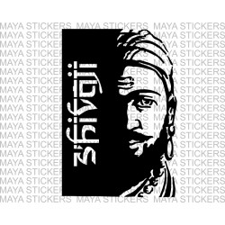 Shivaji Maharaj sticker for Cars, bikes and laptop