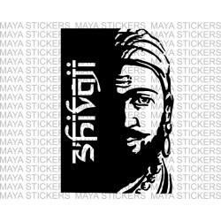 Shivaji Maharaj sticker for Cars, bikes and laptop