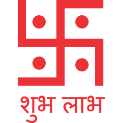 Shubh Labh swastik decal/sticker in die cut red vinyl - suitable for cars and wall